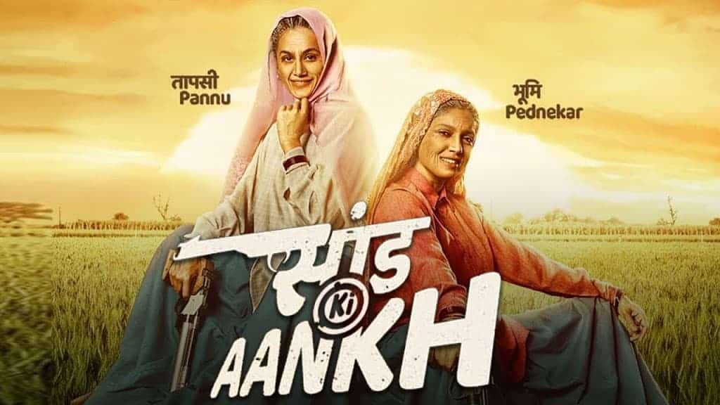 Saand Ki Aankh Trailer: Release Date, Latest News, Movie Story & Review