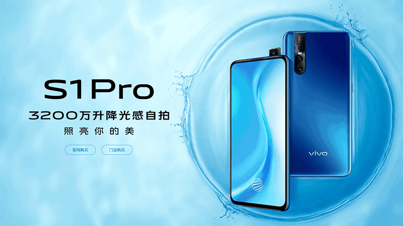 Vivo S1 Pro: Everything You Need To Know, Features, Review